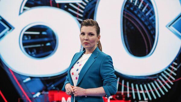 Ольга Скабеева - Sputnik Latvija