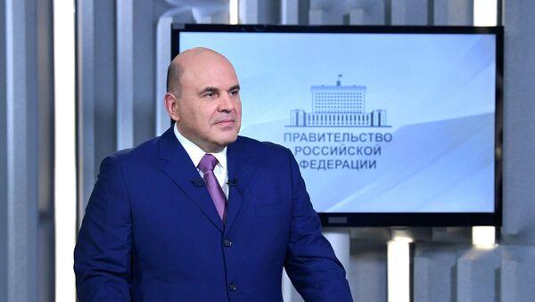 Председатель правительства РФ Михаил Мишустин - Sputnik Latvija