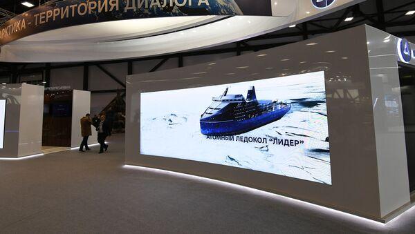 Международный арктический форум Арктика – территория диалога.  День первый - Sputnik Latvija