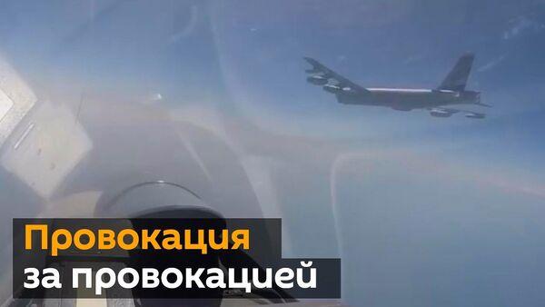 Системы ПВО России засекли разведчиков из США над Черным морем: на перехват вылетел Су-27 - Sputnik Латвия