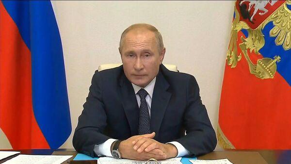 Путин объявил о регистрации первой российской вакцины от COVID-19 - YouTube - Sputnik Латвия