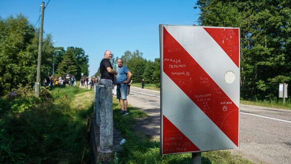 Памятное мероприятие, посвященное 30-летию гибели Виктора Цоя на 35-м километре шоссе Слока - Талси - Sputnik Латвия