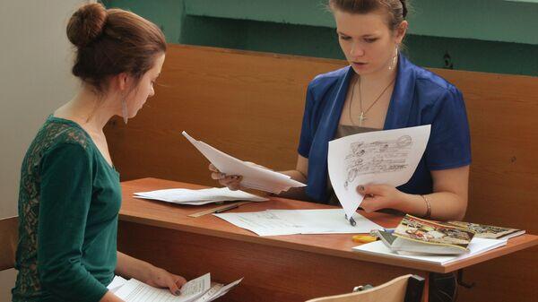 Подача документов в вузы - Sputnik Латвия