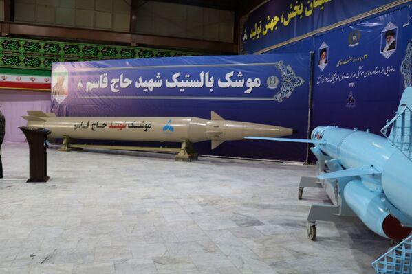 Zeme-zeme tipa ballistiskā raķete Hadž Kasem un, Irāna  - Sputnik Latvija