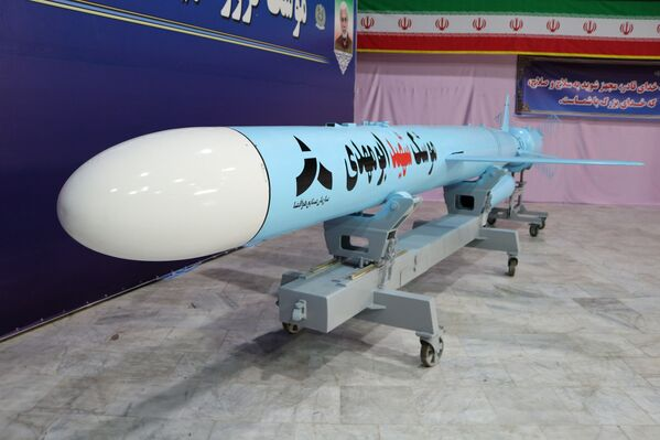 Spārnotā raķete Abu Mahdi  - Sputnik Latvija