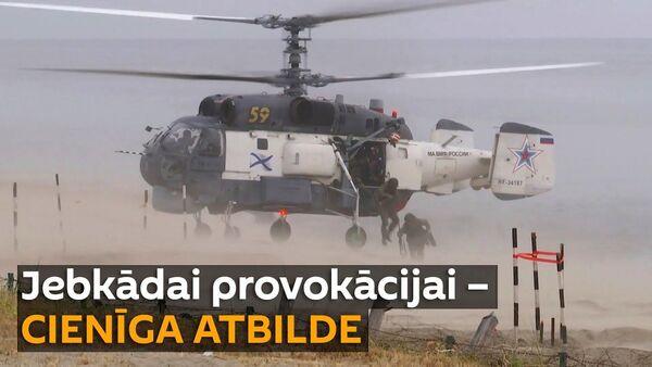 Vēsā vasara 2020: NATO pastiprinājusi militāro aktivitāti Baltijas jūrā, neskatoties uz pandēmiju - Sputnik Latvija