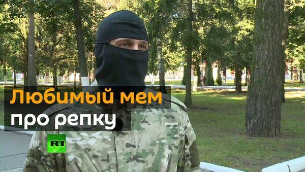 Герой нашумевшего мема на тему протестов в Беларуси рассказал, как все было на самом деле - Sputnik Латвия