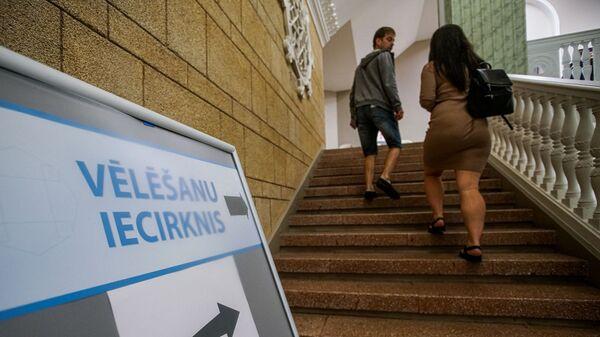 В Риге началось досрочное голосование на муниципальных выборах 2020 - Sputnik Latvija