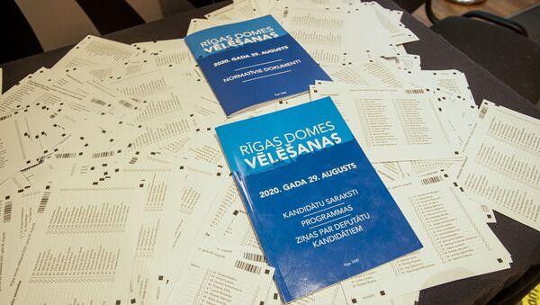 Выборы в Рижскую думу 2020. - Sputnik Латвия
