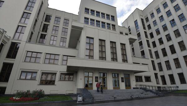 Дом правительства  - Sputnik Latvija
