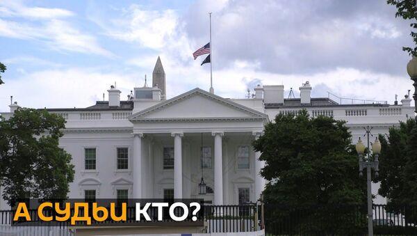 Спокойствие Москвы вывело из себя Вашингтон: кому на самом деле не дает покоя Беларусь - Sputnik Латвия