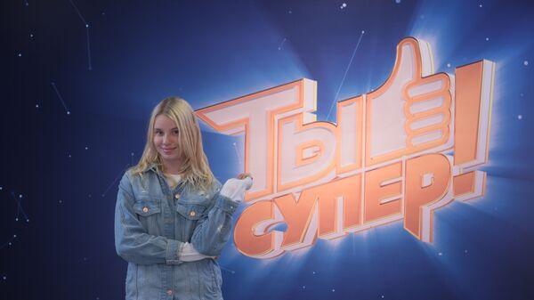 Участница международного вокального конкурса Ты супер! - Sputnik Латвия