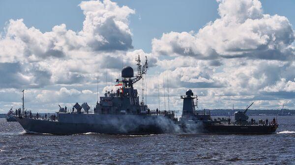 Репетиция парада в честь Дня Военно-морского флота - Sputnik Latvija