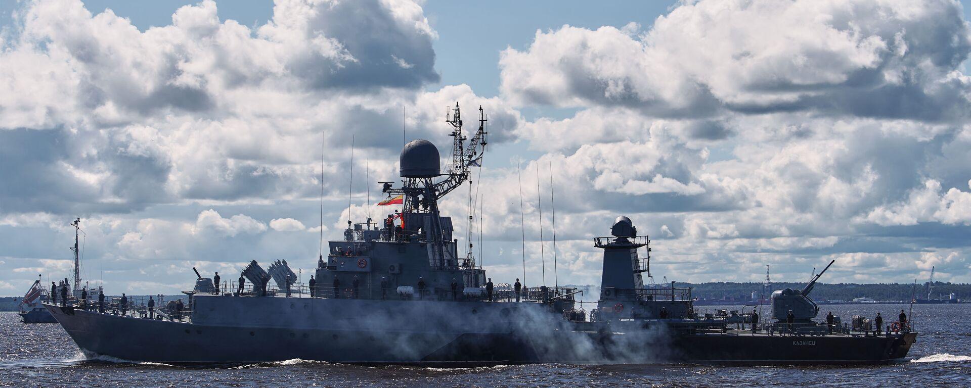 Репетиция парада в честь Дня Военно-морского флота - Sputnik Latvija, 1920, 21.05.2021