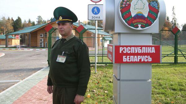 Пограничный переход между Беларусью и Польшей Переров - Sputnik Latvija