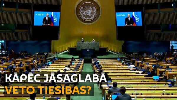 ANO Drošības padomi vēlas paplašināt. Ko mainīt, ko atstāt, lai saglabātu mieru - Sputnik Latvija