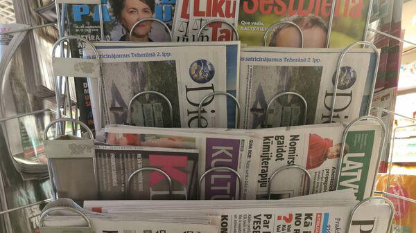 Пресса на латышском языке - Sputnik Latvija
