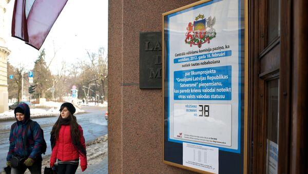 Референдум о статусе русского языка в Латвии 18 февраля 2012 года. Вход в здание избирательного участка в Риге - Sputnik Латвия