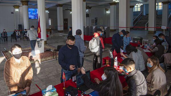 Парламентские выборы в Кыргызстане - Sputnik Латвия