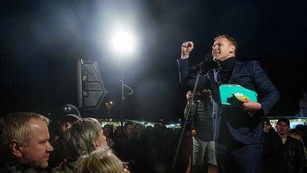 Митинг на Эспланаде, организованный депутатом Сейма Алдисом Гобземсом - Sputnik Латвия