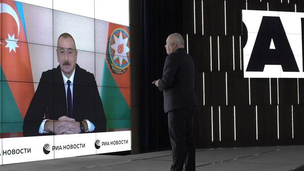 Алиев: Азербайджан не согласится на независимость Карабаха - Sputnik Латвия