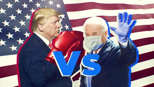 Трамп vs Байден: сравниваем главных претендентов на Овальный кабинет - Sputnik Латвия