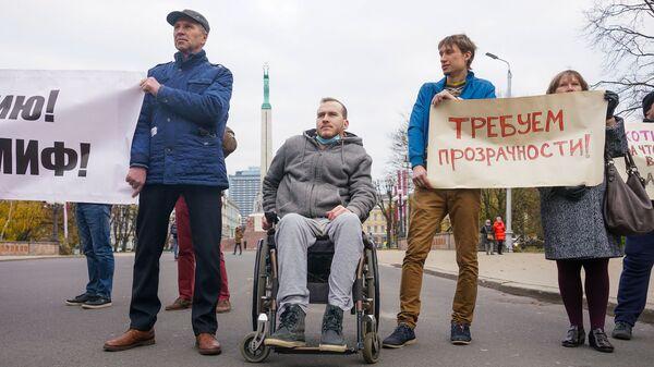 Митинг в поддержку Олега Бурака у памятника Свободы в Риге - Sputnik Латвия