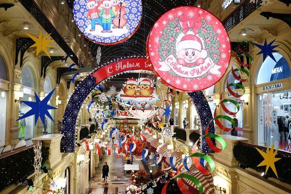 Lielveikala GUM Ziemassvētku noformējums - Sputnik Latvija