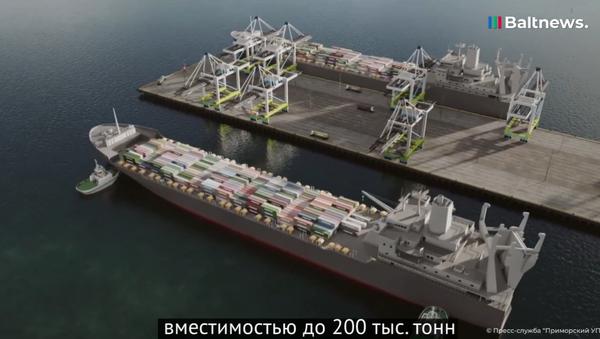 Приморский УПК: мы за стратегическое партнерство с Белоруссией  - Sputnik Латвия