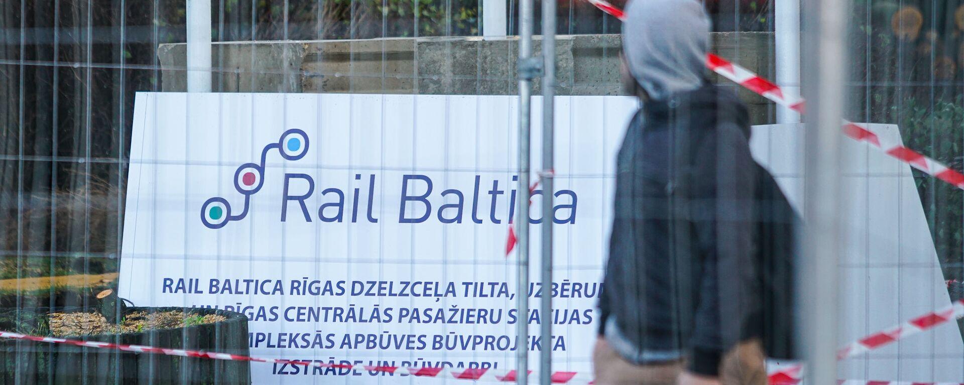 Официальное открытие строительных работ Центрального узла Rail Baltica в Риге - Sputnik Latvija, 1920, 13.01.2021