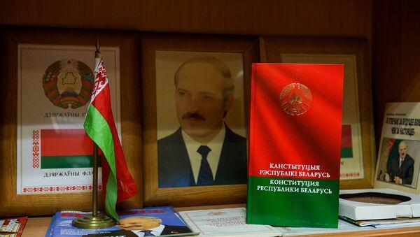 Портрет президента Беларуси Александра Лукашенко и конституция Республики Беларусь - Sputnik Латвия
