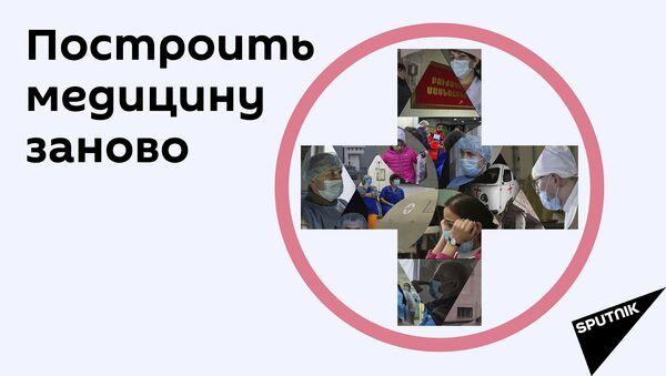 Разрушенные больницы и сотни больных: как российские военные медики лечат жителей Карабаха - Sputnik Латвия