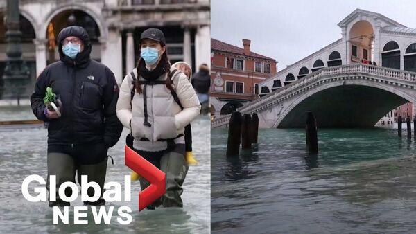Наводнение в Венеции попало на видео - Sputnik Latvija