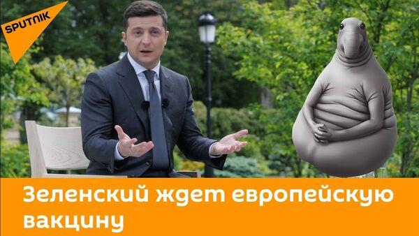 На что готовы власти Киева, чтобы защитить людей от COVID-19? Верховная Рада Украины кипит - Sputnik Latvija