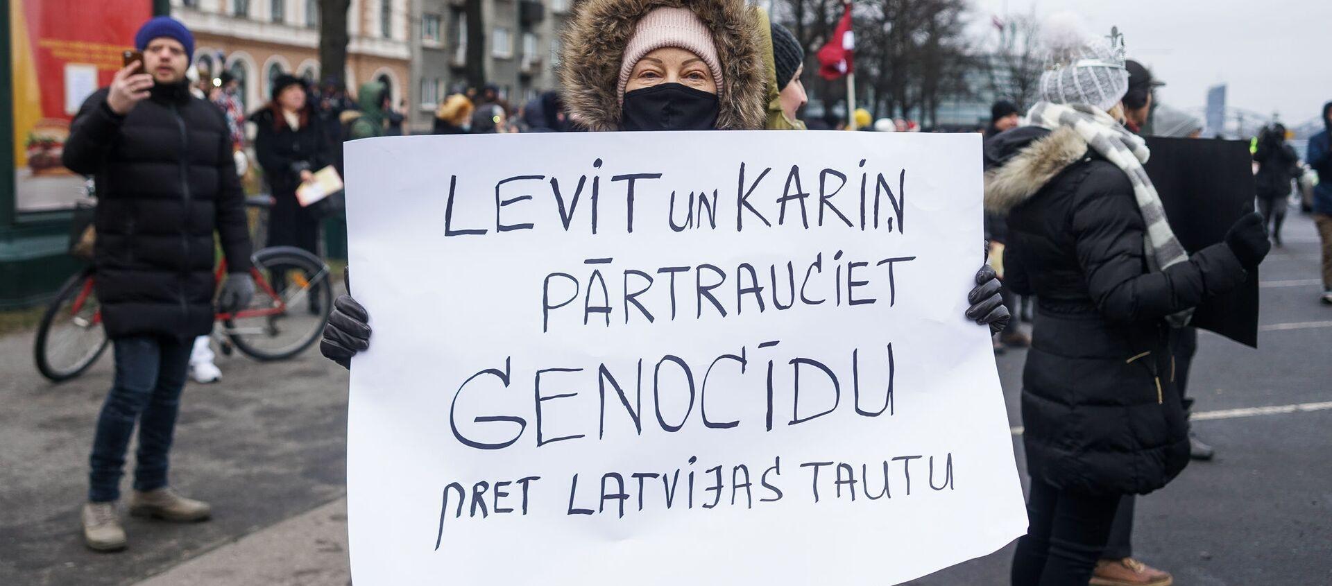 Акция протеста на набережной 11 Ноября в Риге.  - Sputnik Latvija, 1920, 14.12.2020