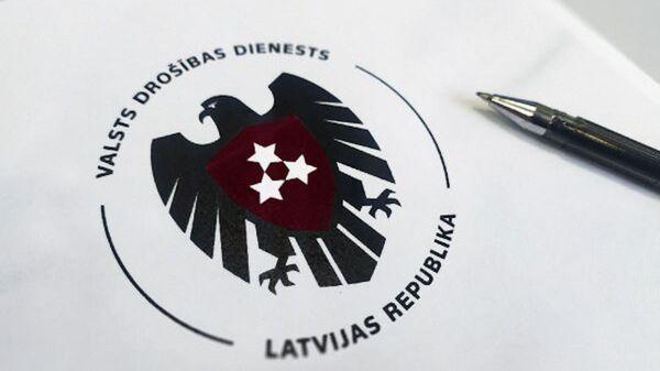 Эмблема СГБ Латвии - Sputnik Латвия