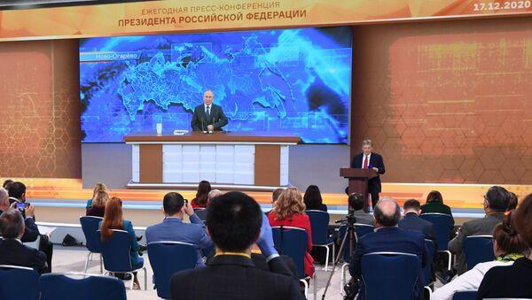 Ежегодная пресс-конференция президента РФ Владимира Путина - Sputnik Latvija