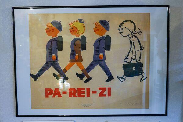 Muzejā redzami arī plakāti - Sputnik Latvija