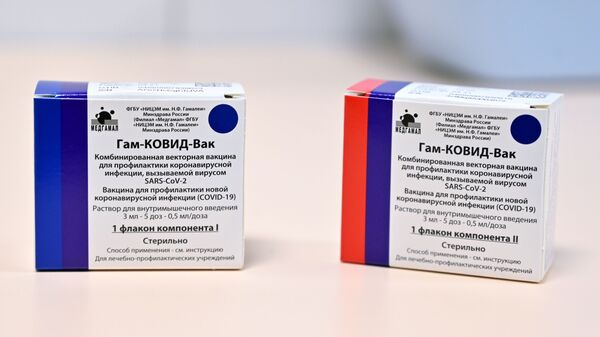 Упаковки с вакциной от коронавируса Гам-Ковид-Вак (Спутник V) - Sputnik Latvija
