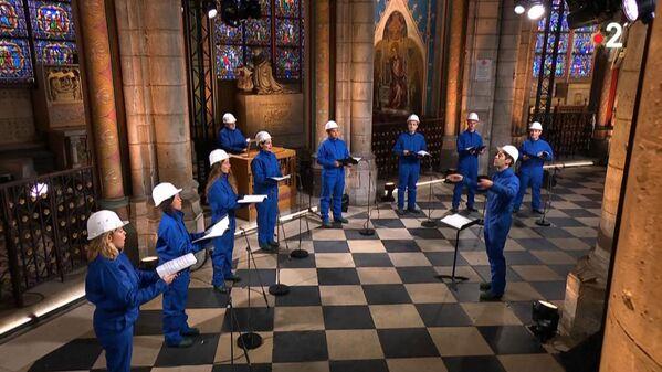 Рождественский концерт в Соборе Парижской богоматери - Sputnik Latvija