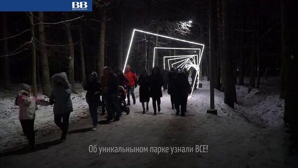 Жажда зрелищ погнала толпы жителей Риги в Иманту - Sputnik Latvija