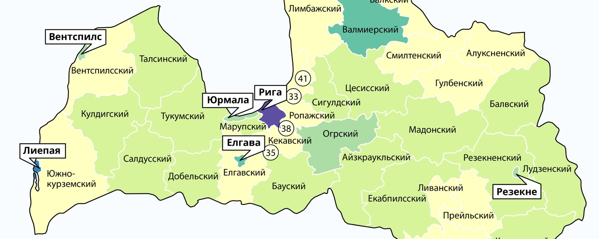 Сколько школьников в новых регионах Латвии - Sputnik Латвия, 1920, 03.01.2021