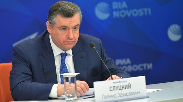 Председатель комитета Государственной думы РФ по международным делам Леонид Слуцкий - Sputnik Latvija