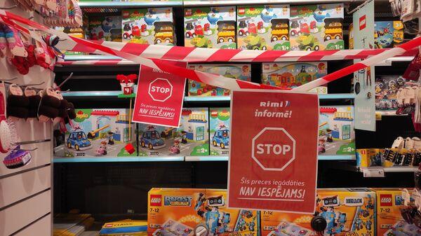 Запрещённые к продаже товары в супермаркете Rimi - Sputnik Латвия