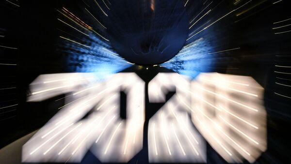 Символика 2020 года - Sputnik Латвия