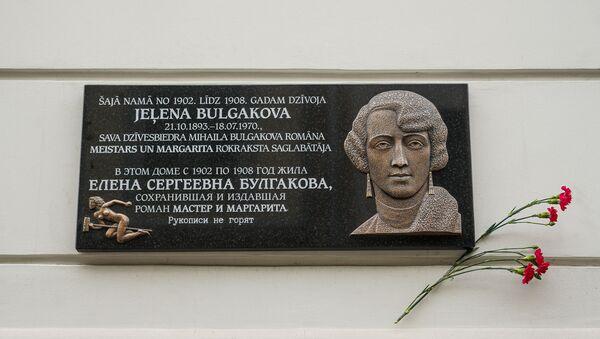Муза Булгакова и прообраз Маргариты появилась на мемориальной доске - Sputnik Латвия