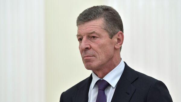 Заместитель руководителя администрации президента России Дмитрий Козак - Sputnik Латвия