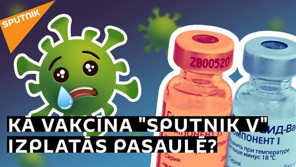 Sputnik V nokļuvusi līdz Āfrikai. Kāpēc Krievijas vakcīna pelnījusi uzticību? - Sputnik Latvija