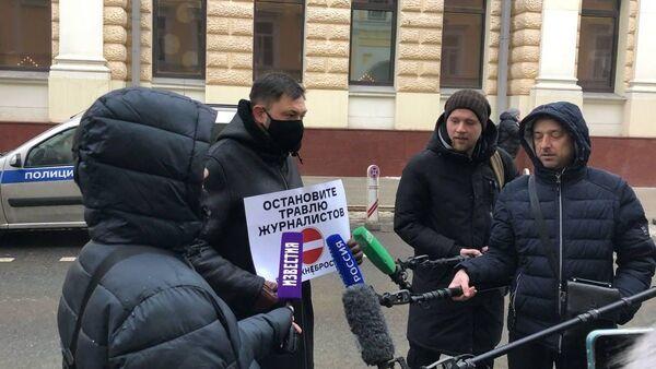 Кирилл Вышинский на акции у Посольства Латвии в Москве - Sputnik Латвия