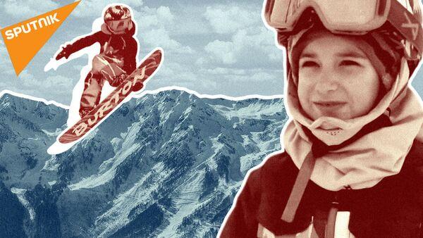 Как семилетняя сноубордистка покоряет горнолыжные трассы - Sputnik Латвия